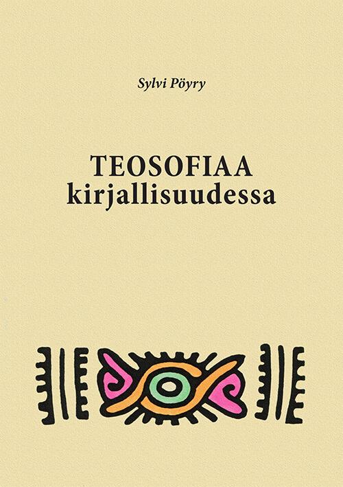 Teosofiaa kirjallisuudessa